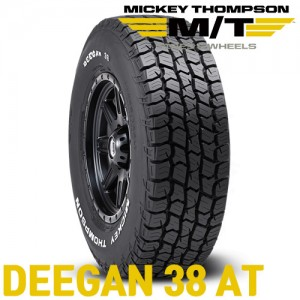 DEEGAN 38 AT
